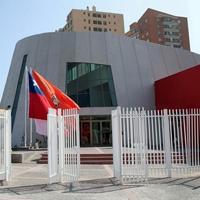 Biblioteca Sede Esmeralda